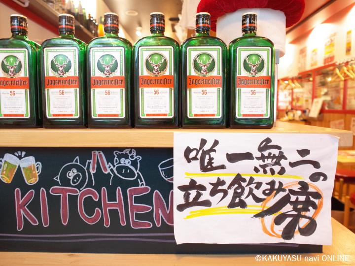 BEEF KITCHEN STAND 代々木店(東京・代々木)