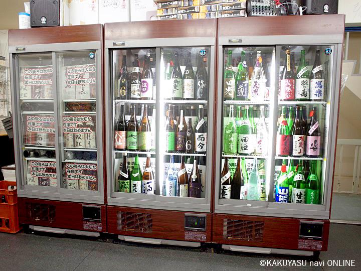 日本酒セルフ飲み放題けんちゃん